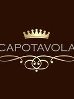 """Ristorante """"Capotavola"""""""